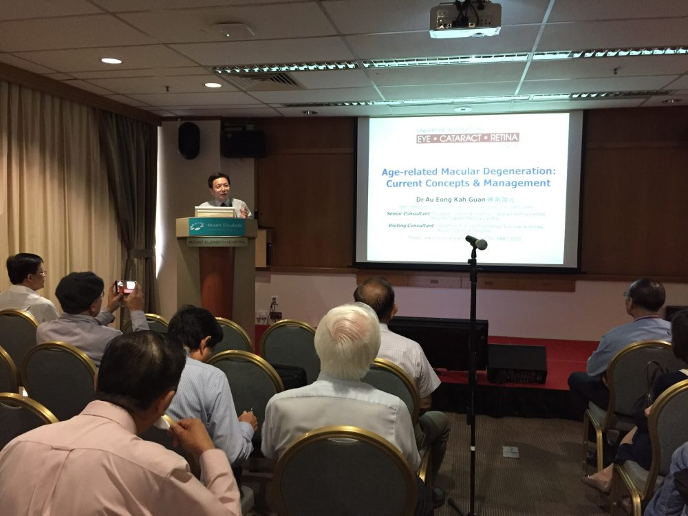 """Dr Au Eong Kah Guan giving a lecture on """"Age-related Macular Degeneration: Current Concepts & Management"""" during a Continuing Medical Education session to doctors at Mount Elizabeth Hospital on 18 August 2017."""