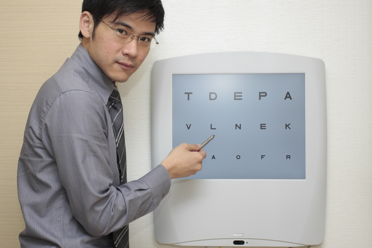 Regular comprehensive eye examinations is important for everyone but especially those with diabetes to preserve sight.